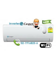 แอร์ แคสเปอร์ Casper inverter WiFi รุ่นใหม่ IC-24TL55 new 2018
