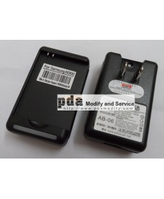 แท่นชาร์ท Samsung Galaxy S3 III i9300  แบบมีปลั๊กในตัว