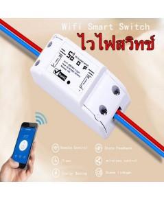 WIFI Switch เปิดปิดเครื่องใช้ไฟฟ้าบนหน้าจอมือถือสมาร์ทโฟน