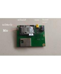 Mainboard GPS Tracker TK-102 มือสอง