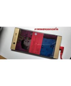 เมนบอร์ด Mainboard Sony xperia XA1 ultra มือสอง
