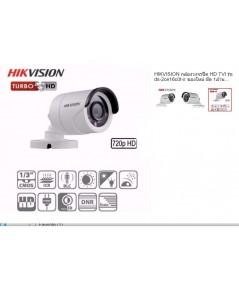 กล้องวงจรปิด HIKVISION  720P  เลนส์ 6มม