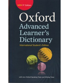 Oxford Advanced Learner\'s Dictionary New 9th Edition