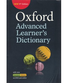 Oxford Advanced Learner\'s Dictionary New 9th Edition (On DVD and Online)