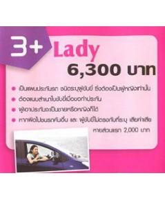 3 พลัส เลดี้ lady
