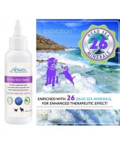Arava น้ำยาเช็ดขจัดคราบน้ำตา รอยแดง และคราบอื่นๆ Bio Tear Stain Cleaner