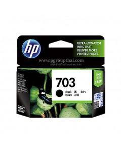 หมึกอิงค์เจ็ท HP 703 BK (CD887AA) ดำ