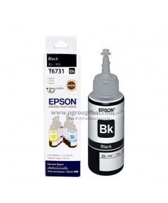 หมึกเติม Epson T6731 สีดำ