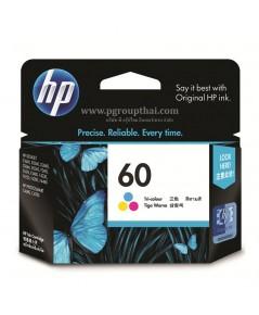 หมึกอิงค์เจ็ท HP 60 Col (CC643WA) สี