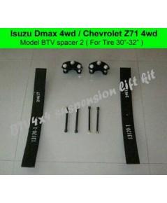 ชุดยก2นิ้ว D Max Chevrolet Z71 สเปเซอร์ปรับองศา