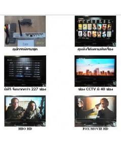IPTVสำหรับต่างชาติ อังกฤษ จีน ฮองกง ใต้หวัน ญี่ปุ่น เกาหลี 600 กว่าช่อง