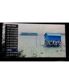 IPTV CHINA ดูทีวีจีนสดๆไม่ต้องใช้จานดาวเทียม