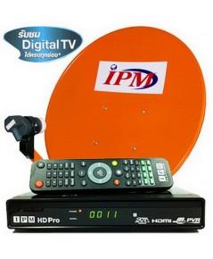 ชุดจานส้มระบบ KU BAND เครื่องรับ IPM HD PRO3 พร้อมติดตั้ง