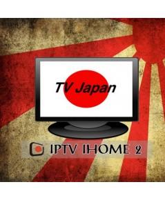 IPTV JAPAN IHOME 2 ดูญี่ปุ่นผ่านอินเตอร์เน็ต  83 ช่อง และมี VOD ดูทีวีญี่ปุ่นสดๆและดูย้อนหลัง