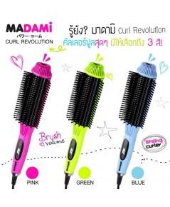 Madami Curl Revolution หวีผมตรง+ม้วนลอนวอลลุ่ม 2in1 สีฟ้า