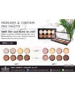ODBO Highlighter and Contour Pro Palette พาเลท 8 สี (เซต 1)