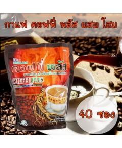 กาแฟโสม คอฟฟี่พลัส ซูเลียน (40ซอง/ห่อ)