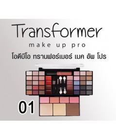เมคอัพพาเลท Odbo Transformer Make up pro(OD1016) เบอร์ 1