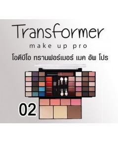 เมคอัพพาเลท Odbo Transformer Make up pro(OD1016) เบอร์ 2