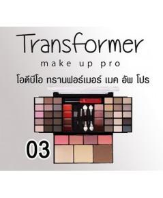 เมคอัพพาเลท Odbo Transformer Make up pro(OD1016) เบอร์ 3