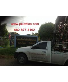 PK125
