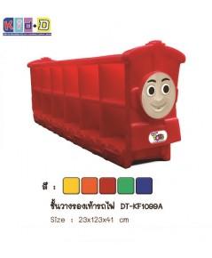 ชั้นวางรองเท้ารถไฟพลาสติกเด็กเล็กสีแดง กล่องใส่รองเท้าเด็กเล็ก ตู้รองเท้า