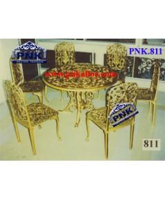 PNK.811 ชุดสนามอัลลอย **ลายขาสิงห์ โต๊ะกลม 6 ที่นั่ง** (สีทองเหลือง)