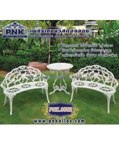 เก้าอี้อัลลอยด์ ลายลิตเติลโรส ชุดโต๊ะกลม PNK.8552