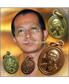 เหรียญเม็ดแตงพระอาจารย์โอ (ทองเหลือง), พระอาจารย์โอ พุทโธรักษา, พุทธสถานวิหารพระธรรมราช,จ.เพชรบูรณ์
