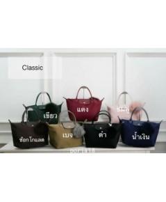 กระเป๋าสะพายจากแบรนด์ Luxe รุ่น Fur Ball City Bag คลาสสิก(S)