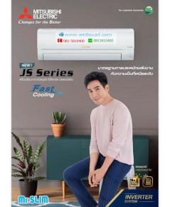 แอร์Mitsubishi STANDARD INVERTER MSY-JS24VF แอร์ใหม่ (2020)