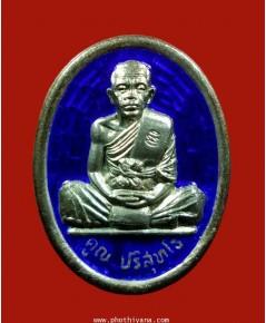 เหรียญหลวงพ่อคูณ สร้างบารมีปี36