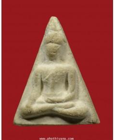 พระนางพญา วัดเอี่ยมวรนุช ปีพ.ศ. 2506