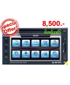 จอทีวี Touch Screen DVD+USB+Bluetooth