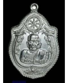 เหรียญมังกรคู่เนื้อเงินหลวงปู่หมุน วัดป่าหนองหล่ม ชนะรางวัลที่1