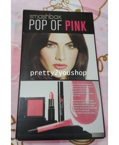 สินค้าพร้อมส่ง+++Smashbox Pop Of Pink Set เซ็ตสุดคุ้มที่ไม่ควรพลาดค่ะ