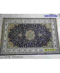 พรมเปอร์เซีย พรมสีน้ำเงินเข้ม 031 155cm.×235 cm.