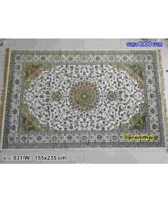 พรมเปอร์เซีย พรมสีขาว 031 155cm.×235 cm.