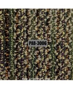 carpet tile  รุ่น AMICABLE PAB-3006 ราคาพรม ตรม. ละ 480 บาท