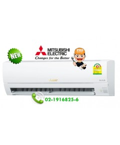 แอร์ มิตซูบิชิ Standard Inverter รุ่น MSY-JP18VF ใหม่2018