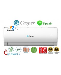 แอร์ แคสเปอร์ Casper ติดผนัง  EC-09TL55