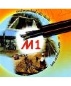 ท่อ HDPE M1(เอ็มวัน)