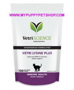 Vetri-Lysine Plus เสริมภูมิต้านทานแมว เป็นหวัด หัด เอดส์แมว เริม ติดเชื้อไวรัส รสไก่ USA 120 ชิ้น