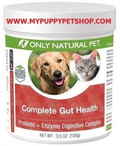 Natural Gut Health ช่วยย่อย ดูดซึมสารอาหาร แก้ท้องอืดบวม อาเจียน อาหารไม่ย่อย เสริมระบบขับถ่าย 100g