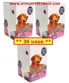 Cleartix Spot on (20.1-40 kg) ยาหยดกำจัดเห็บ ตัวยาฟิโพรนิล สำหรับสุนัข 20.1-40 กก (ขายส่ง 36 หลอด)