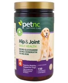 Pet Natural Hip+Joint (Level 4) บำรุง รักษาโรคข้อเสื่อม ข้อหลวม น้ำในข้อ ข้อสะโพก (แบ่งขาย 30 เม็ด)
