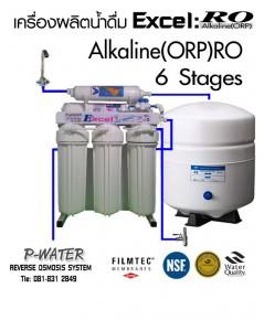 เครื่องกรองน้ำดื่ม Excel ระบ RO+Alkaline RO50GPD 6 Stages (AUTO-FLUSHER)