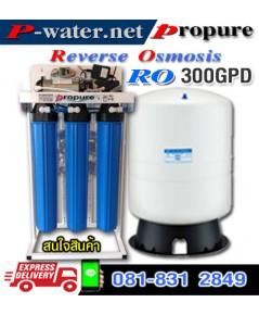 เครื่องกรองน้ำดื่ม RO-300GPD PROPURE WATER