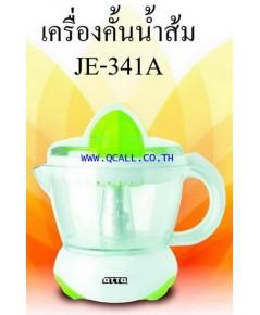 เครื่องคั้นน้ำส้ม / คั้นน้ำมะนาว ออตโต้ OTTO รุ่น JE-341A ถอดล้างได้ง่าย ส่งฟรีถึงที่ทั่วประเทศ