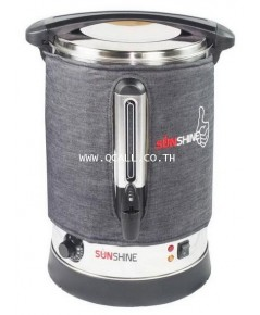 หม้อหรือถังต้มน้ำสเตนเลส จุ20ลิตร แถมผ้าหุ้มยีนส์ ซันไชน์ SUNSHINE รุ่นBW-20L ส่งฟรีถึงที่ทั่วประเทศ